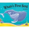 whalesfirstsong